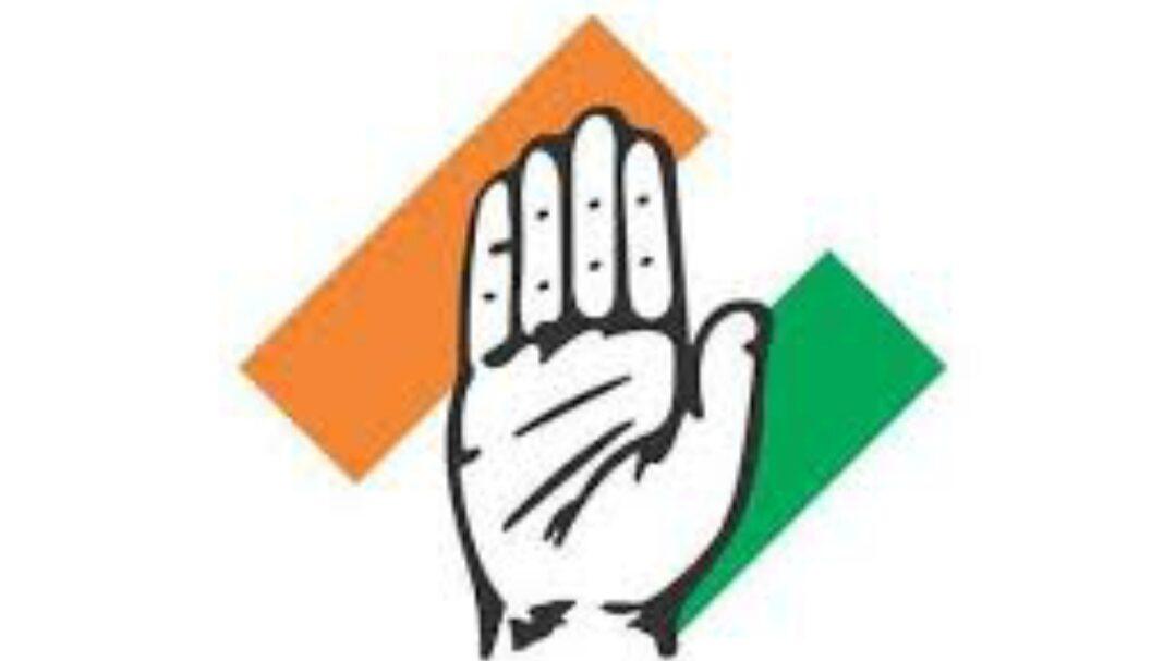 National Congress of India