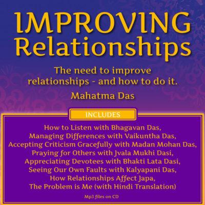 Improving Relationships Mahatma Das