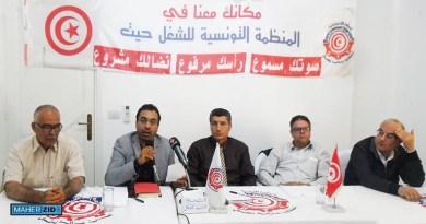 صفاقس 15 ماي 2016 : تقديم كتاب الإرهاب و الفساد