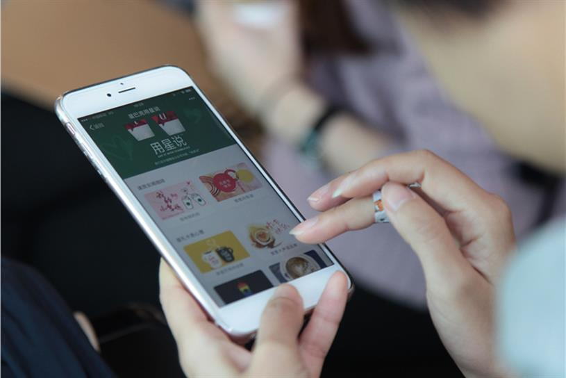Starbucks China enables social gifting via WeChat to brew up sales Read more at http://www.campaignasia.com/article/starbucks-china-enables-social-gifting-via-wechat-to-brew-up-sales/433758#HAM1AfYHkDvoU5vh.99