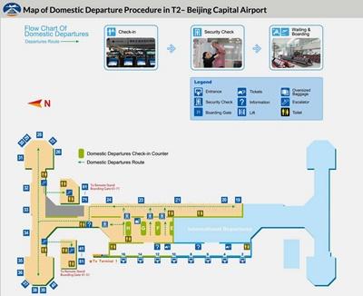 airport-t2-departure
