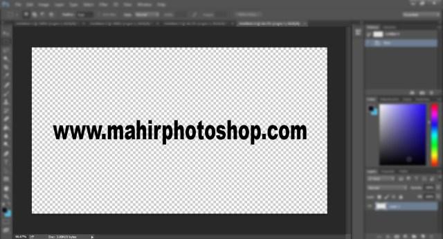 Halaman Kerja pada ruang kerja Adobe Photoshop