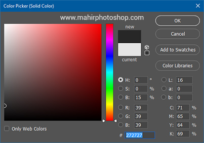 Color Picker Layer Solid Color