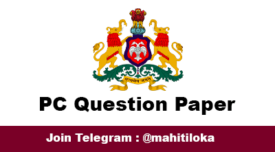 Karnataka Police Constable Question Papers