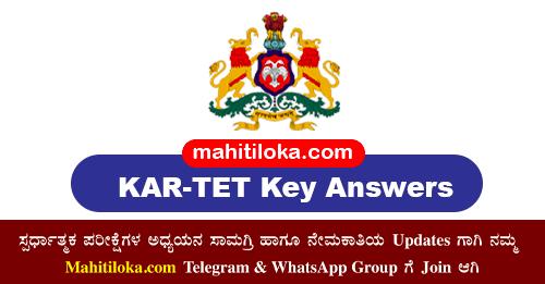 KAR-TET Key Answers