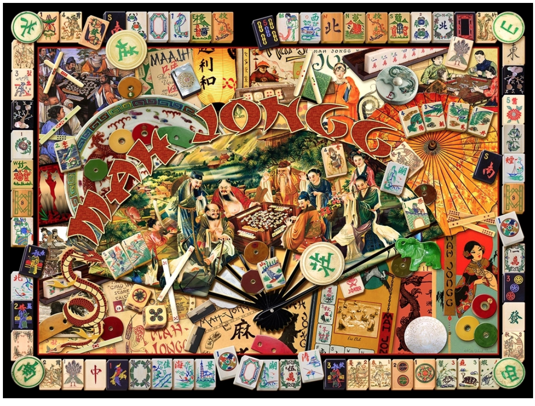 Masters Collage Jigsaw Puzzle