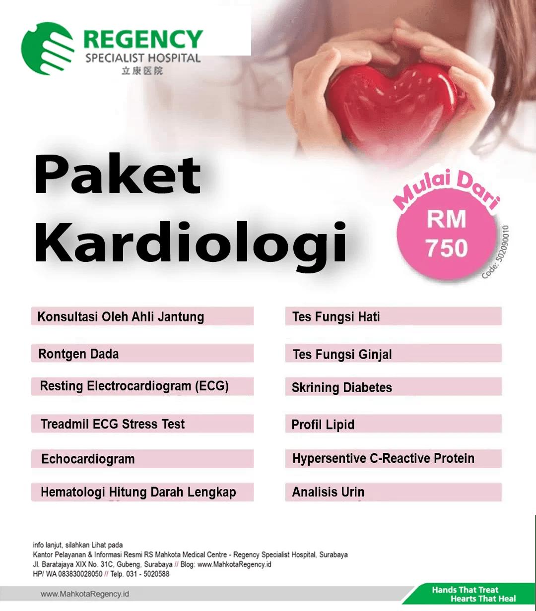 Promo Paket Pemeriksaan Jantung Lengkap (Regency Specialist Hospital) 1