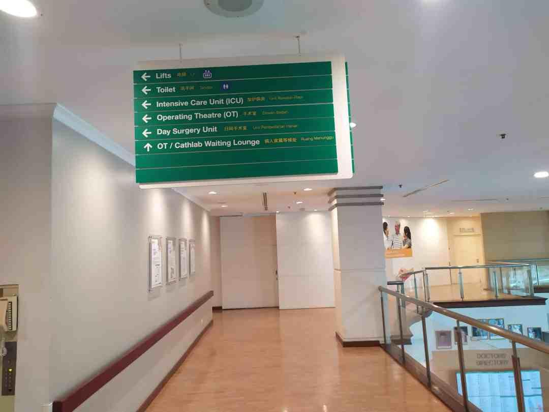 Gallery Rumah Sakit Mahkota Medical Centre, Melaka 8