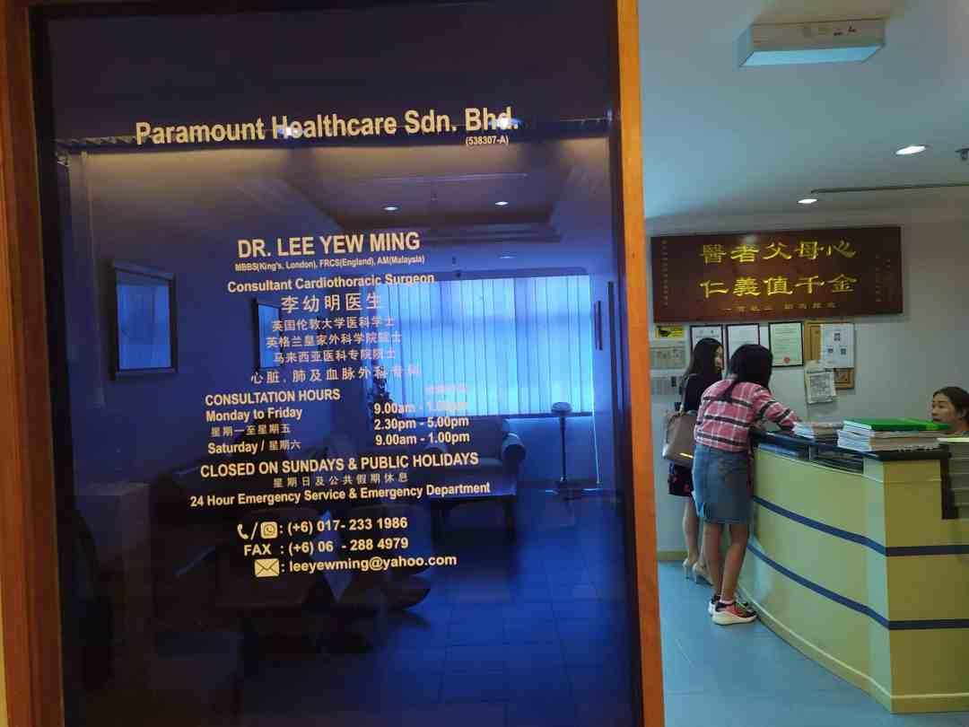Gallery Rumah Sakit Mahkota Medical Centre, Melaka 14