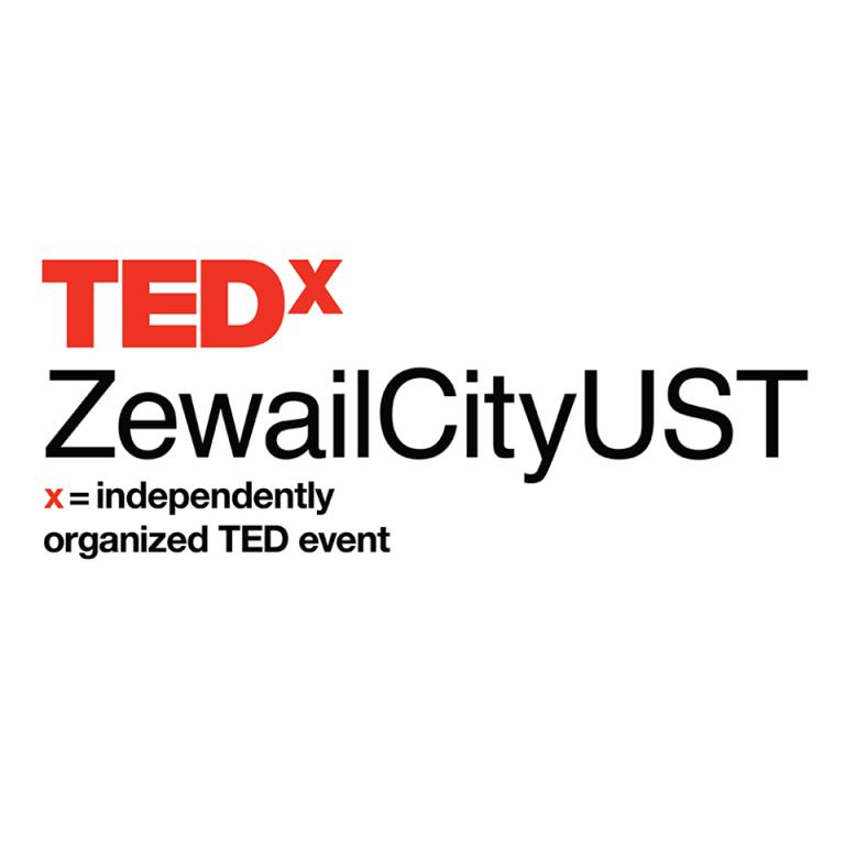Tedx ZewailCityUST لوجو