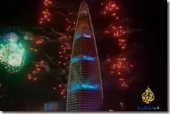 برج الفيصل أو الفيصلية محمود قحطان