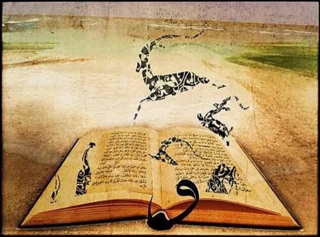 الأخطاء والعيوب في الشعر العربي
