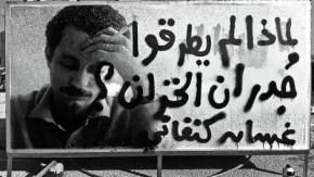 نتيجة بحث الصور عن غسان كنفاني قرار موجز