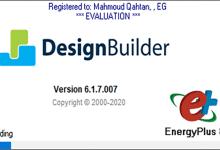 ديزاين بيلدر Design Builder