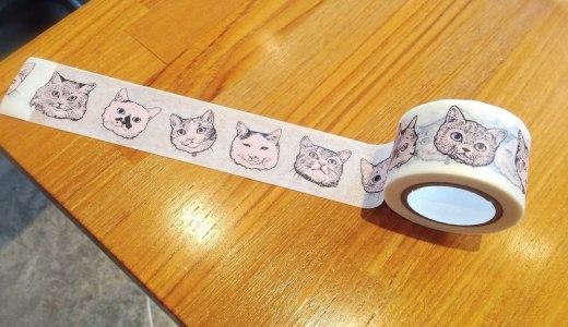 猫好きにはたまらない! リアルでかわいい猫柄マスキングテープ