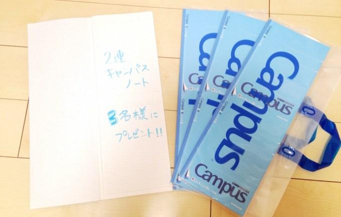 2_campas_p