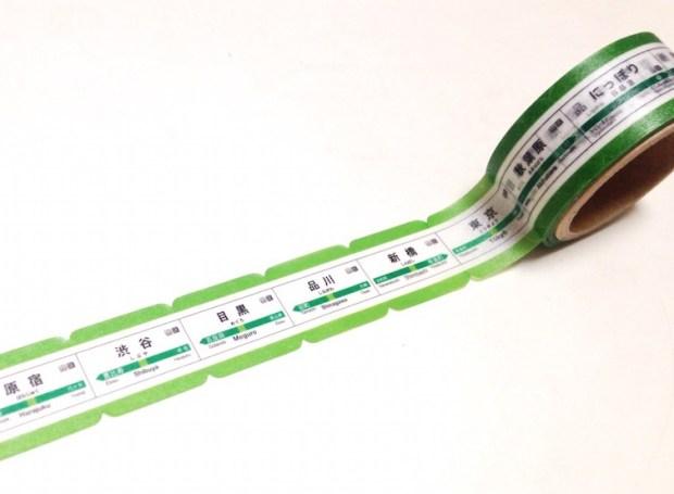 ノックで切り口が美しい「先端ノック式修正テープkachitto(カチット)」