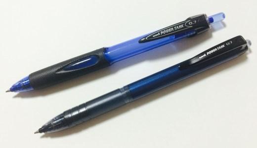 女性でも使いやすい!筆圧が高い方におすすめのボールペン「パワータンク スマートシリーズ 0.7mm」