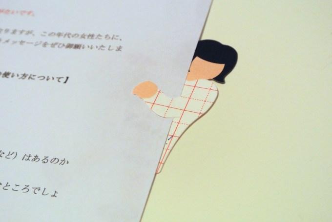 matsuyo_4