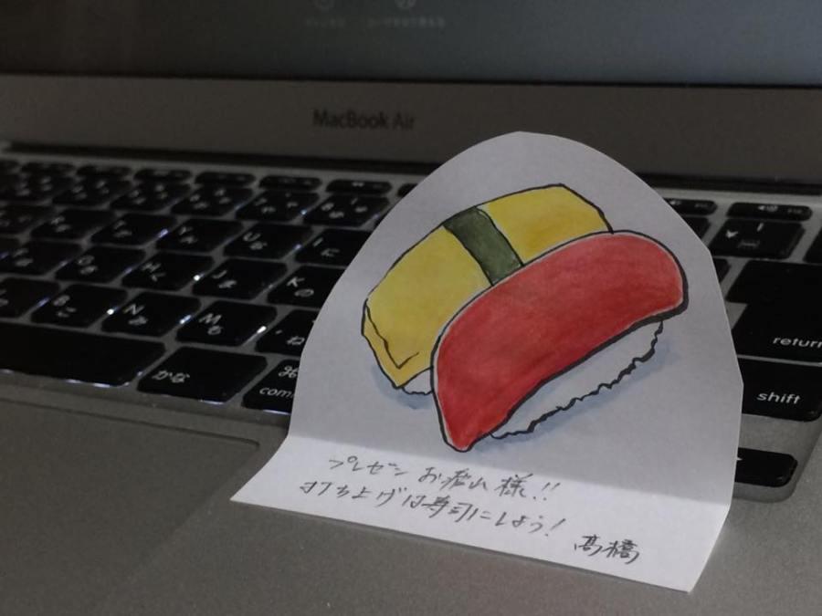 日本の美味しい、カワイイを世界へ!「おすし付箋」