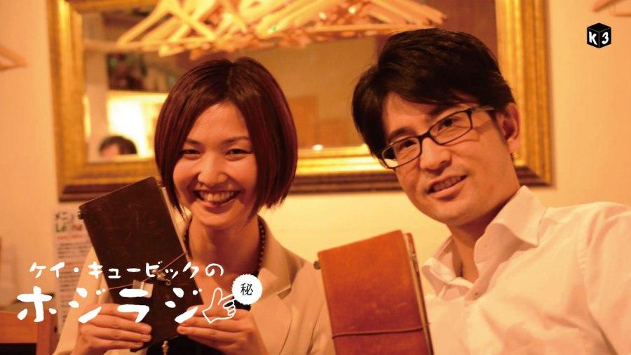 お知らせ|インターネットラジオ「K3のホジラジ」に出演しました!