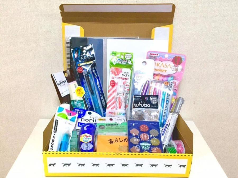【プレゼント企画】2周年記念!厳選文房具の詰め合わせをプレゼント!