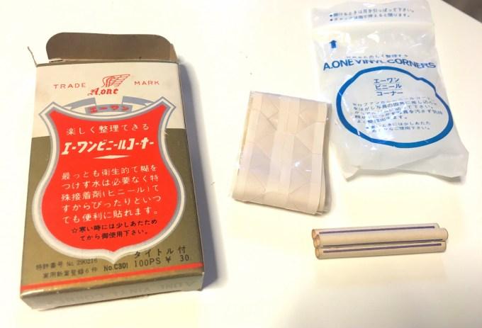 hachimakura_2