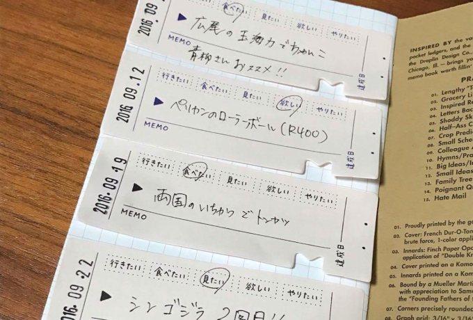 kurashinokiroku2_7