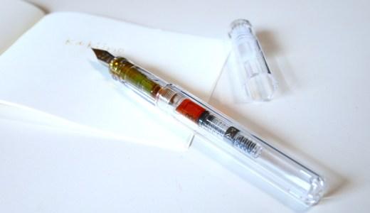 インクの色もアレンジも楽しめるクリア万年筆「kakuno(カクノ)透明ボディ」