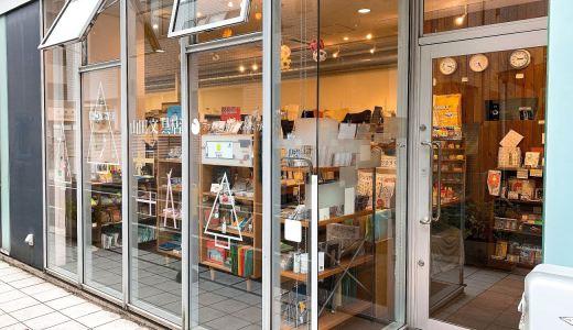 レトロかわいい文房具が溢れるセレクトショップ「山田文具店」