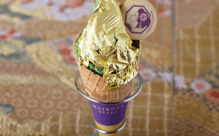 Japan golden ice cream
