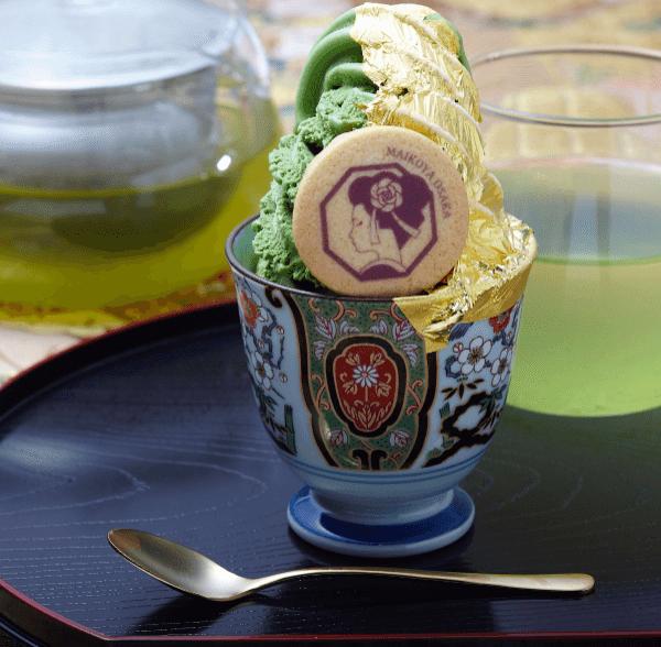 Japan golden ice cream