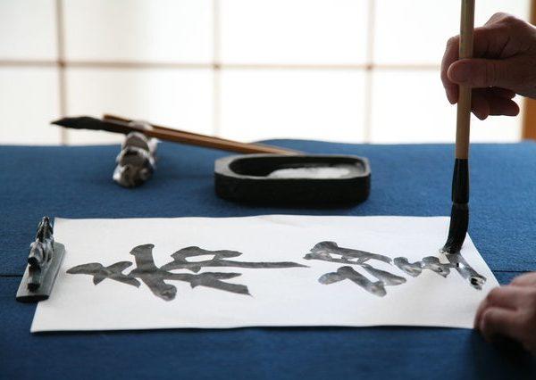 Calligraphy Osaka