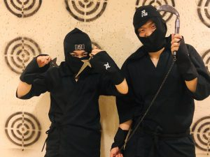 ninja experience kyoto 1