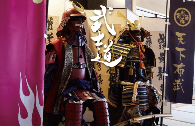 Samurai and ninja Museum for Kids