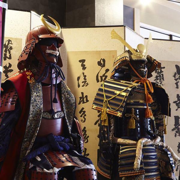 Kyoto Samurai & Ninja Museum