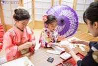 kimono sweets kids