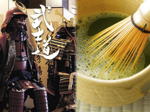 Samurai Museum Experience - Kyoto Style Kimono Tea Ceremony