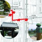 Kyoto samurai walking tour