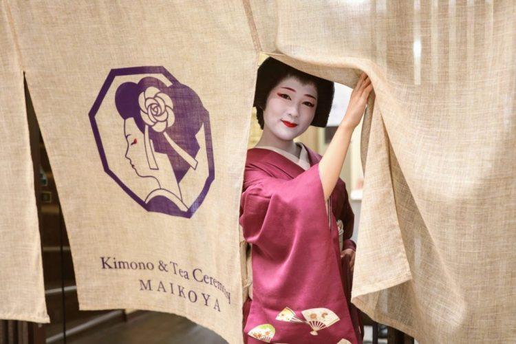 Geiko noren Kyoto
