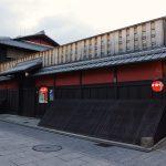 Ichiriki Chaya Tea House