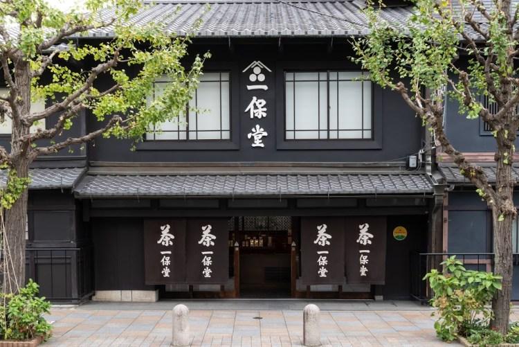 Ippodo Tea Kyoto Main Store