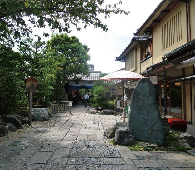 Yagitei