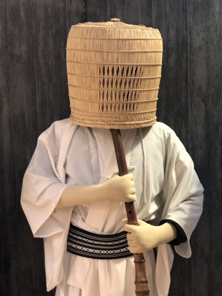 mask komuso hanagasa
