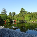Review of Gosho – Imperial Palace of Kyoto