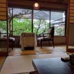 Review of Tamahan Ryokan