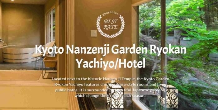 Kyoto Nanzenji Garden Ryokan Yachiyo