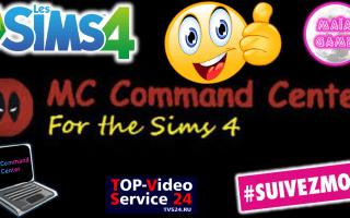 MC Command Center sims 4