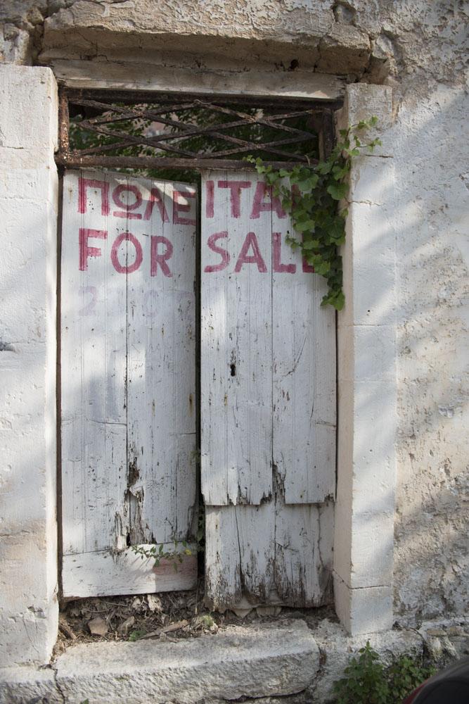 Ruine de maison à vendre en Céphalonie