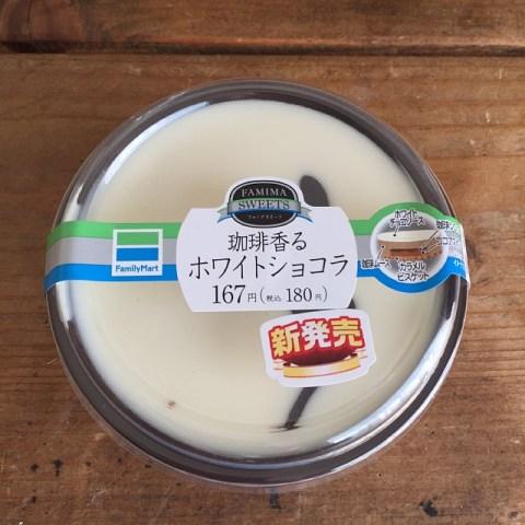 ファミリーマート 珈琲香るホワイトショコラ